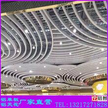 佛山厂家定制S形吊顶铝方通吊顶铝方管天花弧形拉弯铝合金方管图片