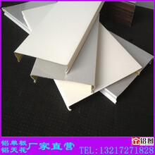 厂家定制生产300面铝合金条扣板C形铝条扣木纹铝条扣装饰吊顶图片