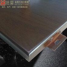 专业建材厂优游注册平台优惠价批发热转印木纹铝单板幕墙室内外木纹铝板图片