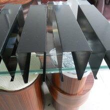 广州铝方通型材吊顶图片登上一座山巅