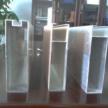 上海铝方通吊顶u形白色话图片