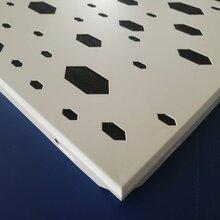 广州铝扣板龙骨安装器图片