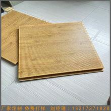 木纹冲孔铝单板铝单板幕墙室内吊顶勾搭铝板图片