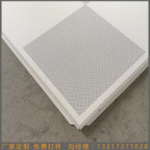 厂信誉棋牌游戏直销铝天花吊顶铝扣板6006000.5厚跌级对角冲孔铝扣板吊顶图片