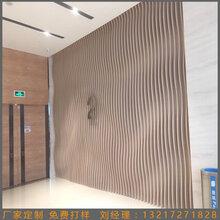 铝图厂家定制弧形铝方通酒店室内外幕墙装修建材弧形木纹铝方通图片