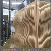 铝图厂信誉棋牌游戏生产直销2.5mm弧形铝方通背景幕墙造型仿木纹铝方通图片
