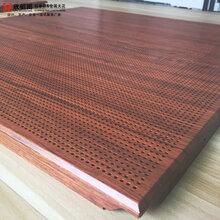 厂家□直销斜角木纹铝扣板办公室工程吊顶微孔铝合金木纹铝扣板图片