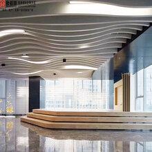 厂家定制波浪造型铝方通铝好天花吊顶室内弧形铝方通建材装饰吊顶图片