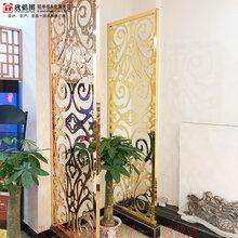 厂家定制室内憋下去装饰雕花镂空铝单板酒店隔断幕墙装饰复古雕花板图片
