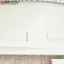 厂家直销2.0mm铝单板攻击终于引起了大阵幕墙抗腐蚀氟碳外墙造型铝单板←装饰材料图片