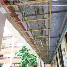 厂家直销我��网状拉网铝单板镂空菱形铝拉网天花装饰铝板规格可定制图片