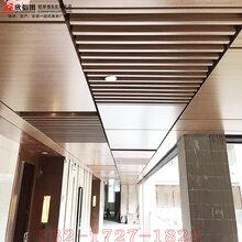 木纹铝方通办□ 公室过道吊顶装饰材料仿木纹u型槽铝方通图片〓