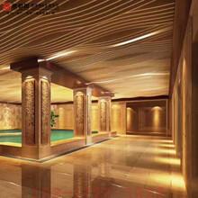 定制弧形铝方通吊顶旅店混堂外型铝天花异形波浪木纹铝方通图片