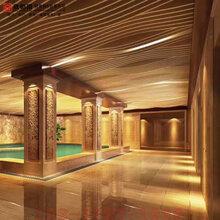 定制弧形铝方通吊顶酒店浴池造型铝天花异形波浪木纹铝方通图片�