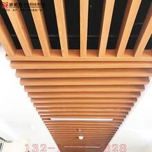 厂东森游戏主管定制铝合金仿木纹铝方通1.5mm厚热转印技术铝方通图片