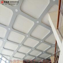 广州厂家供应集成吊顶新款铝扣板办公室创意焊接铝扣板天花定制图片