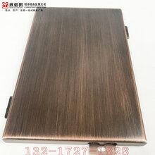 加优游注册平台生产铝合金拉丝铝单板古铜色拉丝铝单板图片