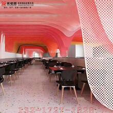 商場餐廳垂片吊頂沖孔鋁單板圖片