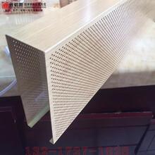 木纹铝方通厂家直销U型冲孔铝方通吊顶热装印木纹天花铝方通吊顶图片