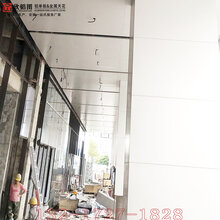 售楼部门头雨棚白色铝单板吊顶外墙包柱氟碳铝单板定制图片