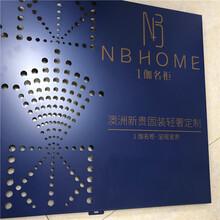 內江鋁單板生產廠家圖片