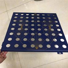 益陽鋁單板價格圖片