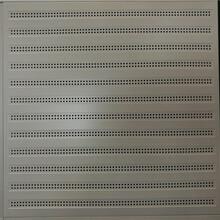 郴州鋁扣板生產廠家圖片