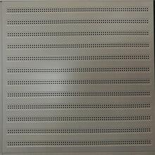 郴优游注册平台铝扣板生产厂优游注册平台图片