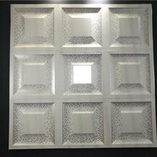 廣東鋁扣板價格圖片