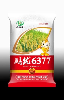 矮秆高产杂交稻鹏优6377