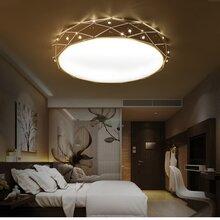 客厅led吸顶灯三色变光现代简约温馨创意个性卧室铁艺吸顶灯家用图片