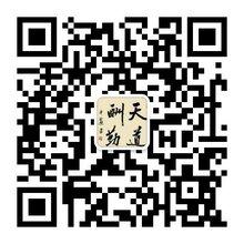 惠州环氧树脂地坪漆价格图片