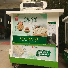 移动餐饮车图片小吃车厂家益华电动餐车图片