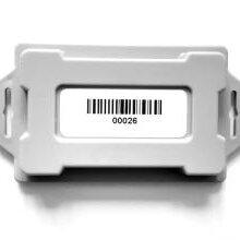 标签电子标签rfid标签抗金属标签