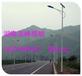 浩峰照明太阳能led路灯厂家太阳能路灯基础