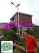 贵州毕节新农村太阳能路灯直销LED太阳能路灯