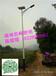 湖南郴州桂阳县LED太阳能路灯太阳能路灯批发