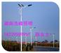 贵州贵阳LED太阳能路灯直销新农村太阳能路灯价钱