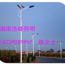 湖北荆州太阳能路灯报价公安县LED太阳能路灯厂家直销
