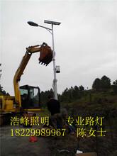 湖北荆州LED太阳能路灯沙市区太阳能路灯锂电池