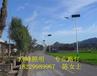 贵州安顺光伏太阳能路灯安顺太阳能路灯厂家