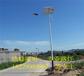 湖南湘西凤凰县太阳能路灯价格表湘西大阳能路灯要多少钱