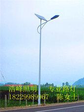 新农村太阳能路灯,LED太阳能路灯,太阳能路灯厂家批发,太阳能路灯配置