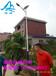 广西南宁太阳能路灯南宁市LED太阳能路灯价格批发