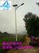 湖南张家界LED太阳能路灯价格慈利县太阳能路灯定做