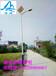 湖南衡阳县太阳能路灯价格表衡阳县LED太阳能路灯价格