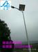 湖北荆州LED太阳能路灯报价新农村路灯厂家直销