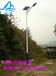 湖南长沙新农村路灯价格LED太阳能路灯报价