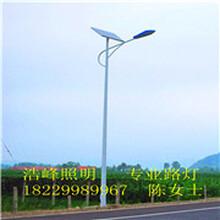 湖北荆州农村太阳能路灯价格洪湖市LED太阳能路灯规格