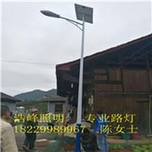 湖北十堰LED太阳能路灯厂家十堰新农村太阳能路灯价格